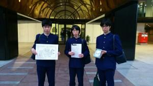 日本学生科学賞1