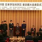 日本学生科学賞5