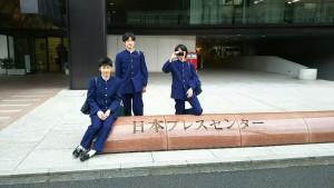 日本学生科学賞7